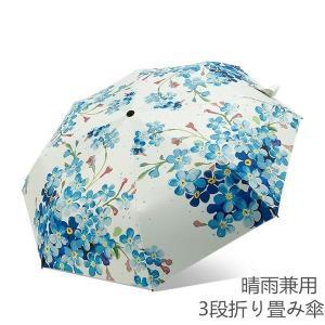 日傘 折りたたみ傘 レディース おしゃれ 晴雨兼用 3段折りたたみ傘 花柄 水墨画 UVカット 軽量 日傘 雨傘 遮光 遮熱 折りたたみ 紫外線対策 涼しいの画像