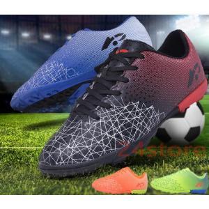サッカーシューズ メンズ 青少年ス パイクシューズ ランニング 靴 野球 スパイクレス ゴルフ トレーニング シューズ 大きいサイズ ジュニア 運動靴