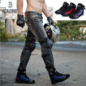 製品の説明 バイク用ブーツ メンズ ショートブーツ ライディングブーツ レーシング バイカー オフロ...
