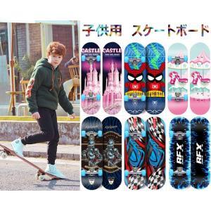スケートボード 子供 コンプリート スケボー キッズ 漫画プリート U型 ストリート スケートボード  初心者 おすすめ 光る 収納ケース付き|24store