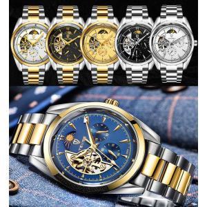 製品の説明  腕時計 クロノグラフ メンズ 全自動 防水 腕時計 機械式 自動巻上げ式 うでどけい ...