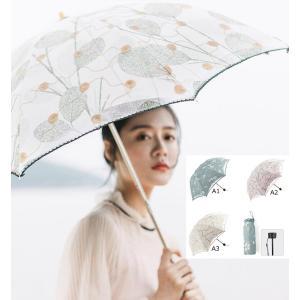 日傘 折りたたみ傘 UVカット 完全遮光 レディース おしゃれ レース エレガント 晴雨兼用傘 紫外...