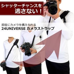 【優れた機能性】 人間工学をもとにデザインされているためカメラの重量からくる肩や体幹へのストレスを分...