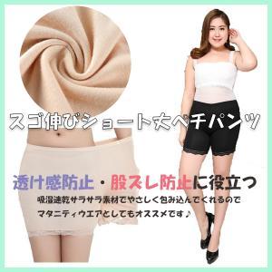 ワンピースやスカート、ガウチョパンツなどと相性抜群のペチパンツです。 竹繊維が30%含まれているので...
