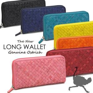 クイールマークの美しいオーストリッチ長財布です。 丈夫で柔軟性に富んだ表情豊かなオーストリッチ革を編...