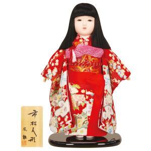 【2019年度新作雛人形】【おすすめ人気工房】 切りそろえた黒髪とまあるいお顔は、日本古来の美しさを...