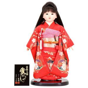 雛人形 ひな人形 雛 市松人形 童人形 愛ちゃん 頭原作 聖祥 衣裳着付 公司 13号 h033-fz-3410-54-100|2508-honpo