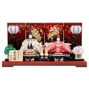 雛人形 コンパクト ひな人形 平飾り 親王飾り 恵翠作 花咲...