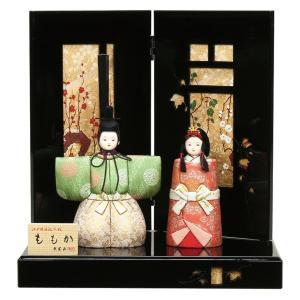 雛人形 コンパクト ひな人形 木目込人形飾り 平飾り 親王飾り 立雛 大里彩作 入目頭 二曲四季屏風 h303-fz-4c43-fk-271|2508-honpo