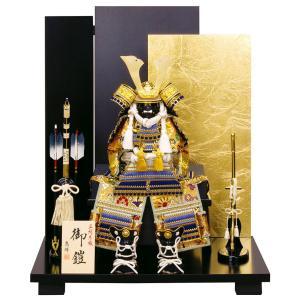 五月人形 鎧平飾り 鎧飾り 高輝作 大鎧 7号 h315-fz-6d11-aa-143|2508-honpo
