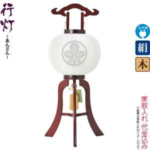盆提灯 初盆 盆ちょうちん 家紋入り 行灯 ワイン 無地 11号 電気コード式 絹製 絹二重 家紋入れ代込み fz-cp-8-j451fm 2508-honpo