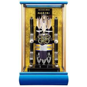 破魔弓 吉徳大光 ケース飾り 伝統工芸 手造り 木製仕様 8号 青メタリックケース h031-ys-210854 2508-honpo