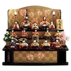 雛人形 飾り方 おしゃれ 三段 木目込み 久月 一秀作 鳳雅雛 h023-k-39550 雛 人形 木目込人形飾り モダン インテリア 十五人飾り かわいい 木製 2508-honpo