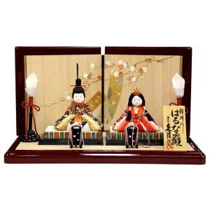 雛人形 久月 ひな人形 雛 木目込人形飾り 平飾り 親王飾り 輝峰作 はるな雛 h033-k-80090 2508-honpo