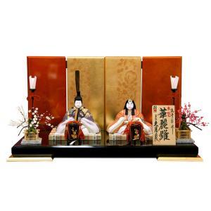 雛人形 久月 ひな人形 雛 木目込人形飾り 平飾り 親王飾り 真多呂作 華麗雛 正絹 本金 伝統的工芸品 h033-k-92230 2508-honpo