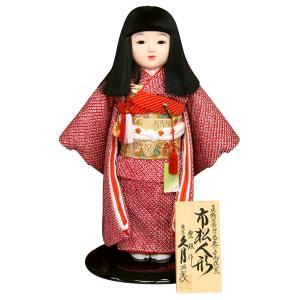 雛人形 久月 ひな人形 雛 市松人形 豊珠作 正絹京染四ツ巻鹿の子絞り h033-k-k13126g-3 D-94|2508-honpo
