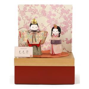 雛人形 幸一光 ひな人形 コンパクト 雛 コンパクト収納飾り 親王飾り 立雛 ももか 目入頭 正絹 衣裳着 朱塗り収納箱 h033-koi-1380|2508-honpo