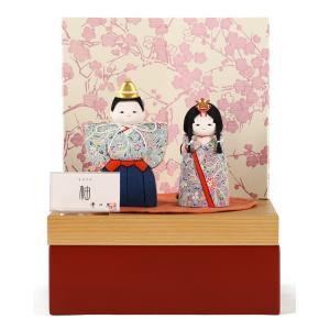 雛人形 幸一光 ひな人形 コンパクト 雛 木目込人形飾り コンパクト収納飾り 親王飾り 立雛 柚(ゆず) 目入頭 正絹 朱塗り収納箱 h033-koi-4230|2508-honpo