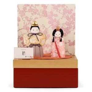 雛人形 幸一光 ひな人形 コンパクト 雛 木目込人形飾り コンパクト収納飾り 親王飾り 立雛 梢(こずえ) 目入頭 正絹 朱塗り収納箱 h033-koi-4240|2508-honpo