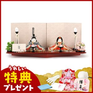 雛人形 幸一光 ひな人形 コンパクト 雛 木目込人形飾り 平飾り 親王飾り 福(ふく) 目入頭 正絹 h033-koi-4260|2508-honpo