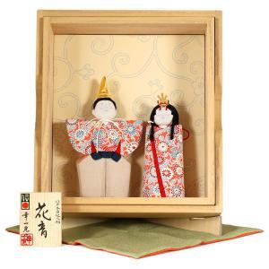 雛人形 幸一光 ひな人形 コンパクト 雛 木目込人形飾り コンパクト収納飾り 親王飾り 立雛 花音 正絹 桐文箱入 伝統的工芸品 h033-koi-4650|2508-honpo