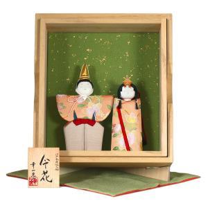 雛人形 幸一光 ひな人形 コンパクト 雛 木目込人形飾り コンパクト収納飾り 親王飾り 立雛 令花 正絹 桐文箱入 伝統的工芸品 h033-koi-4660|2508-honpo