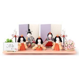 雛人形 コンパクト ひな人形 雛 木目込人形飾り 平飾り 五人飾り このみ リバティプリント生地 数量限定 h023-koi-konomi|2508-honpo