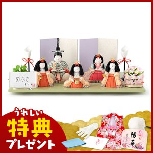 雛人形 コンパクト ひな人形 雛 木目込人形飾り 平飾り 五人飾り めぶき リバティプリント生地 数量限定 h023-koi-mebuki|2508-honpo
