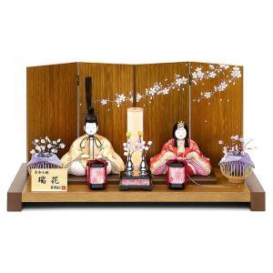 雛人形 真多呂 ひな人形 雛 木目込人形飾り 平飾り 親王飾り 真多呂作 古今人形 瑞花雛セット h033-mt-1285 2508-honpo