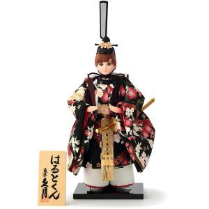 雛人形 リカちゃん 久月 ひな人形 はるとくん 立雛 単品 シリアル付 h023-ri-12-har...