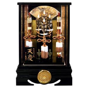 破魔弓 久月 ケース飾り 天慶 彫金 10号 黒塗ケース h031-k-tenkei10 2508-honpo