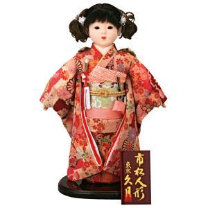雛人形 久月 ひな人形 雛 市松人形 ちりめん h033-k-k1366g-38 D-96|2508-honpo