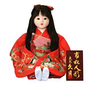 雛人形 久月 ひな人形 雛 市松人形 友禅 座り h033-k-ks1307g-2 D-95|2508-honpo