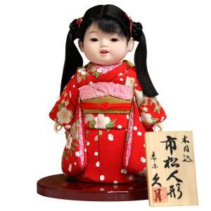雛人形 久月 ひな人形 雛 木目込人形飾り 市松人形 おさげ h033-k-kk706g-12 D-101|2508-honpo