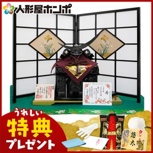 五月人形 兜飾り 兜平飾り 竹麻呂作 兜 h22-rg15114-f1224|2508-honpo