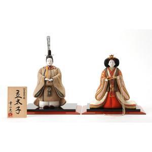 雛人形 幸一光 ひな人形 コンパクト 雛 木目込人形飾り 平飾り 親王飾り 立雛 立太子 (りったいし) 立親王 目入頭 正絹 h033-koi-4530|2508-honpo