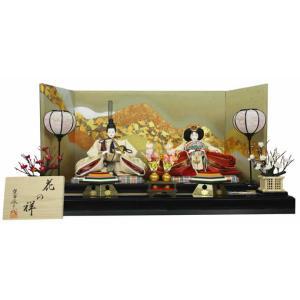 雛人形 ひな人形 柴田家千代 親王飾り 平飾り 花の祥 h243-sk-93-8121es|2508-honpo