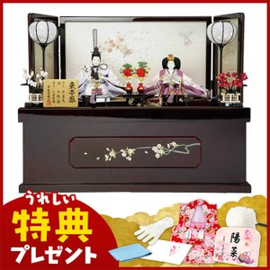 ひな人形 雛人形 親王飾り 収納飾り h243-sz-22-135|2508-honpo