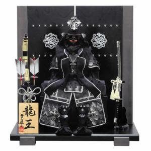 五月人形 平安豊久 鎧飾り 雄山作 龍王 7号 h225-mo501591|2508-honpo
