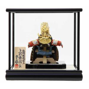 五月人形 兜飾り ケース飾り 上杉謙信 雄山作 飯綱権現前立 h225-yu-uesugi1-5|2508-honpo