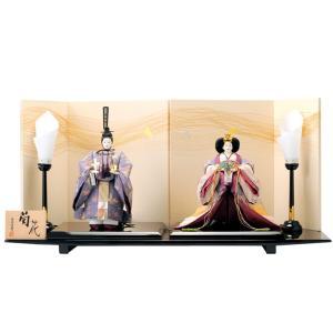 ひな人形 雛人形 親王飾り 平飾り 立雛 h233-fz-41gt2980a|2508-honpo