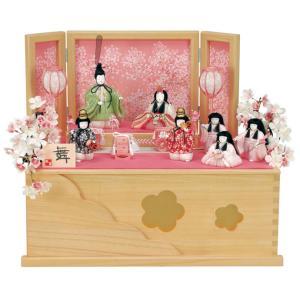 雛人形 平安豊久 ひな人形 雛 木目込人形飾り コンパクト収納飾り 七人飾り 舞つかさ h263-mo-317285 2508-honpo