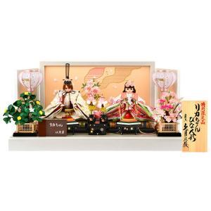 ひな人形 久月 リカちゃん 雛人形 親王飾り 平飾り|2508-honpo
