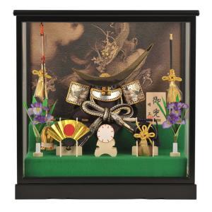 五月人形 兜飾り ケース飾り 靖玉作 御兜 h235-fz-5-09807|2508-honpo