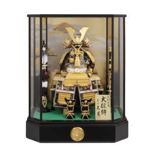 五月人形 久月 鎧ケース飾り 鎧飾り 正絹緋縅 5号鎧 取付ケース入 h305-k-y52001 K-117|2508-honpo