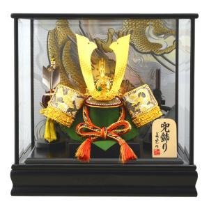 五月人形 兜飾り ケース飾り 盛上龍兜 h265-sb-ryukabutoas|2508-honpo