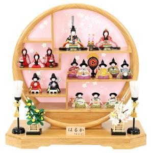 雛人形 コンパクト ひな人形 雛 木目込人形飾り 十五人飾り 大里彩作 はるか 円形 h033-fz-4f48-fk-151 2508-honpo