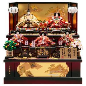 雛人形 久月 ひな人形 雛 コンパクト収納飾り 三段飾り 五...