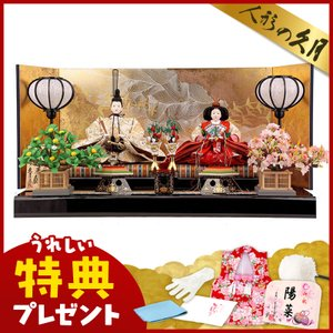 雛人形 ひな人形 久月 親王飾り 平飾り 東京久月監製 h243-kcp-s24556c|2508-honpo
