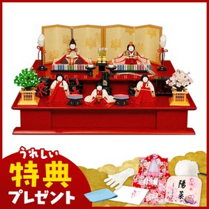 雛人形 幸一光 ひな人形 コンパクト 雛 木目込人形飾り 段飾り 五人飾り ひいな 正絹 木製朱塗り二段台 h033-koi-8120 2508-honpo